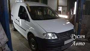Покраска Volkswagen Caddy